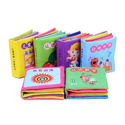 婴儿早教布书宝宝撕不烂立体布书小孩儿童启蒙认知书果蔬数字卡片