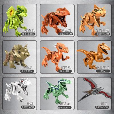 【送礼佳品】儿童乐高积木拼装益智恐龙侏罗纪霸王龙模型男孩玩具
