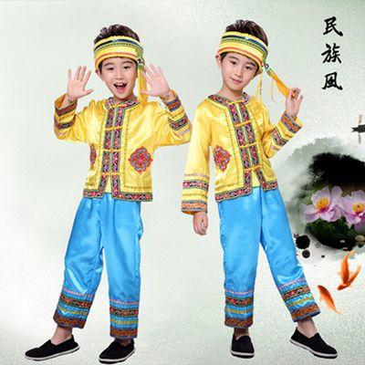 儿童民族演出服男童傣族葫芦丝服装女童少数民族壮族苗族表演服饰