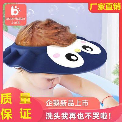 小哈伦宝宝洗头神器儿童洗发帽婴儿硅胶防水帽子护耳小孩洗澡浴帽