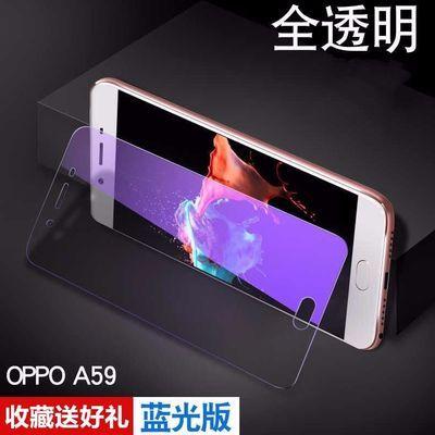OPPOA59 A59S A59M钢化膜全屏抗蓝光保护膜A59ST防爆玻璃手机贴膜