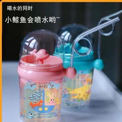 金鱼儿童网红会喷水的小鲸鱼喷泉水杯子喷水杯学生海豚吸管杯可爱