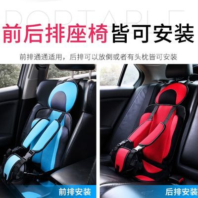 家用加厚儿童安全座椅汽车用婴儿0-12岁便携式车载通用宝宝安全带