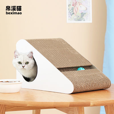 三角猫抓板磨爪器猫立式耐磨瓦楞纸猫窝玩具防抓沙发宠物猫咪用品