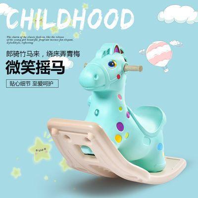摇摇马儿童摇马摇车宝宝1-2一周岁生日礼物婴儿玩具塑料小木马