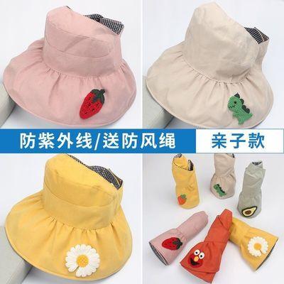 儿童帽子夏防晒亲子款女童空顶帽3宝宝夏季遮阳沙滩帽折叠太阳帽5