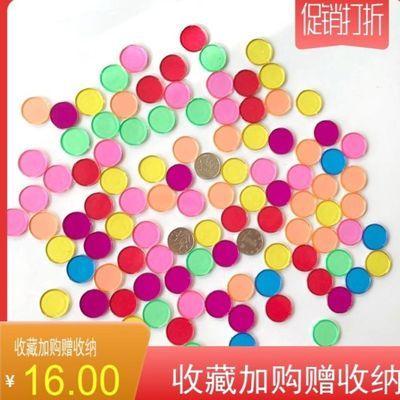 幼儿园磁性教具儿童益智玩具磁力棒马蹄磁铁塑料透明片彩色小圆片