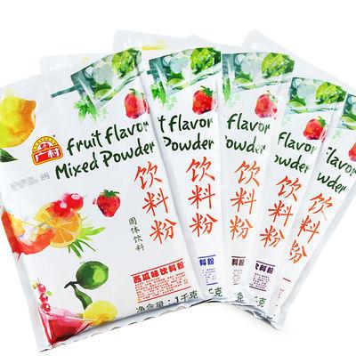 广村果粉1kg 草莓芋头芒果蓝莓西瓜凤梨椰香果味粉珍珠奶茶粉原料