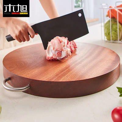 木旭菜板砧板实木家用乌檀木粘板刀板圆形加厚切菜板整木菜墩新款
