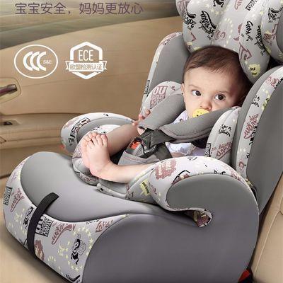 儿童汽车安全座椅多功能婴儿宝宝车载简易9个月-12岁全车通用型