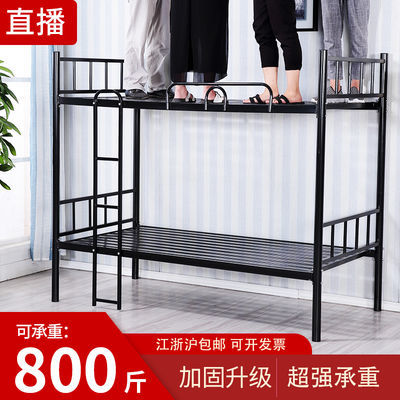 上下铺铁架床宿舍上下床双层铁艺高低架子床铁床员工学生床子母床