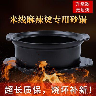 耐高温砂锅米线石锅拌饭商用土豆粉沙锅大小号炖锅家用煤气灶专用