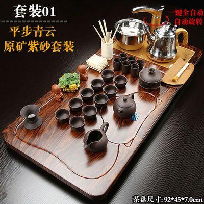 新款全自动整套功夫茶具套装家用简约实木茶盘四合一电磁炉茶台茶