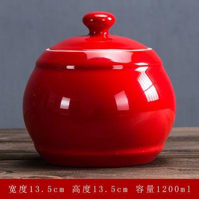 陶瓷大号哥窑汝窑茶叶罐防潮普洱茶龙井茶叶包装盒小青柑密封储罐