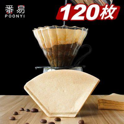 咖啡滤纸扇形咖啡粉手冲过滤袋滴滤壶摩卡壶越南壶圆形一次性滤纸