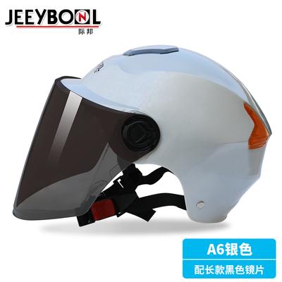电动车头盔男女通用夏季防晒防紫外线轻便式电瓶车半盔骑行安全帽