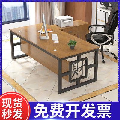 办公桌简约现代大班台时尚经理主管办公桌椅组合单人总裁桌老板桌