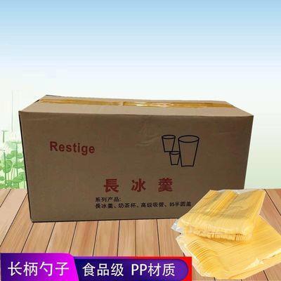 长冰羹勺子1000支一次性奶茶店饮甜品专用塑料长柄冰羹勺子18厘米