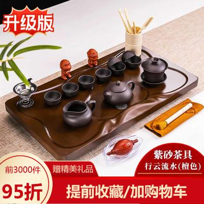 紫砂功夫茶具套装家用实木茶盘陶瓷茶具套装茶壶茶杯茶碗中式茶道