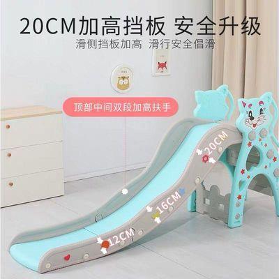 【儿童滑梯】小型加厚男女幼婴儿玩具宝宝滑滑梯室内家用乐园组合