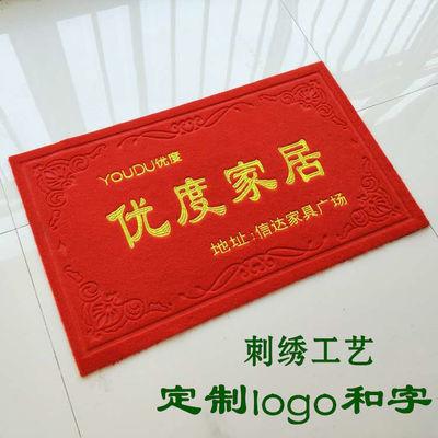 【定制logo或字】品牌广告礼品商铺电梯地垫进门门垫脚垫地毯