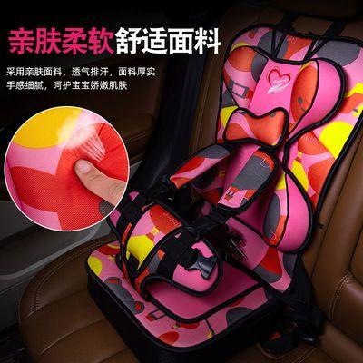 简易婴儿童安全座椅汽车用背带宝宝小孩坐椅0-3-12岁便携式增高垫