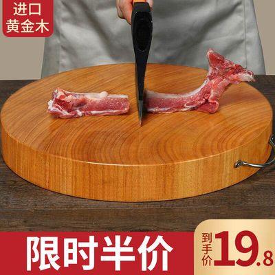 【开裂包换新】进口菜板实木家用厨房圆形切菜板黄金木铁木砧板