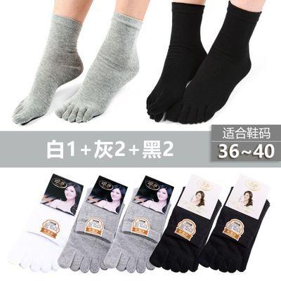 莎五指袜女士全棉袜防臭吸汗春秋分脚趾袜子纯棉夏季超薄款透气