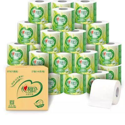 心相印卷纸 茶语系列卫生纸巾4层140g*27卷筒纸(整箱销售)