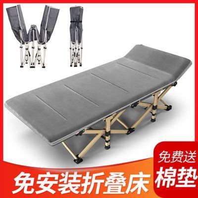加固折叠床单人床成人椅子靠背家用躺椅午休多功能床简易床行军床
