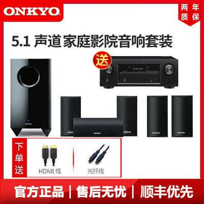 Onkyo/安桥 SKS-HT528+天龙550功放 家庭影院5.1音箱套装影吧音响