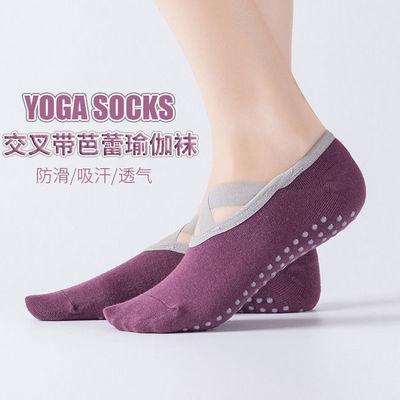 吸汗防滑防臭瑜伽袜专业舞蹈袜露背露趾袜运动健身硅胶成人地板袜