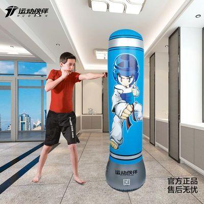 儿童拳击沙袋立式散打充气沙包家用不倒翁跆拳道训练器材发泄玩具