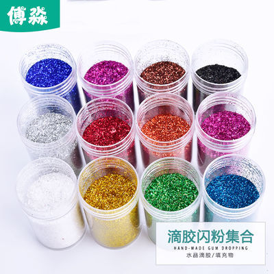 水晶滴胶DIY闪粉材料包 金葱粉手工亮片镭射粉糖果纸UV胶填充物