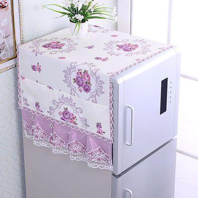特价冰箱罩冰箱巾冰箱防尘罩单开双开门对开万能盖巾盖布布艺包邮
