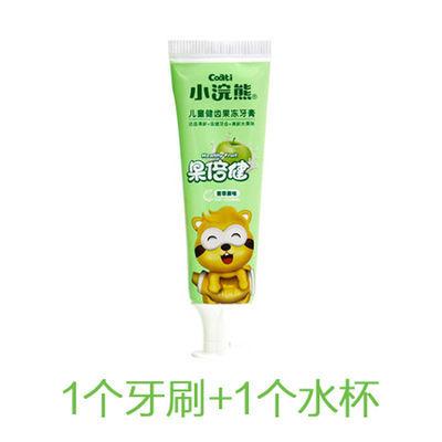 小浣熊无氟儿童牙膏可吞咽0-12岁水果味宝宝防蛀牙牙刷换牙期套装