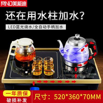 自动上水电热水壶家用全自动玻璃电热水壶泡茶壶功夫茶具茶盘套装