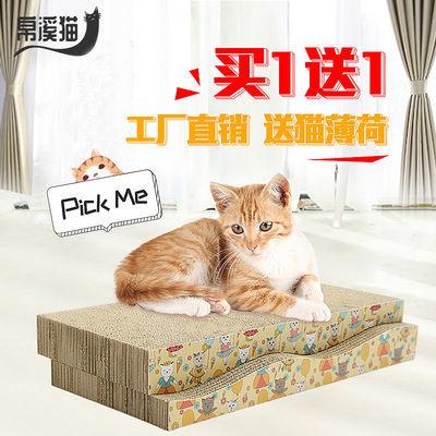 猫抓板磨爪器猫抓垫耐磨瓦楞纸猫窝玩具防抓沙发猫咪用品猫爪板大