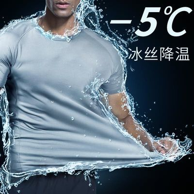 运动短袖t恤男速干上衣吸汗夏季跑步半袖衣服健身女冰丝宽松透气