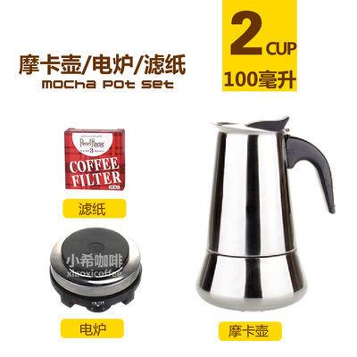 不锈钢摩卡壶 意式咖啡壶浓缩咖啡 家用煮咖啡机 可用电磁炉