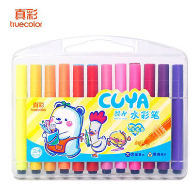 真彩水彩笔套装儿童幼儿园小学生用12色36色48色可水洗绘画笔2116