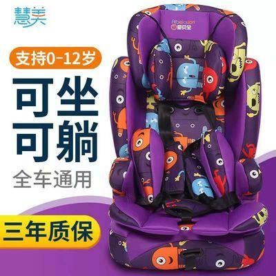 家用儿童安全座椅0-12岁婴儿宝宝车载简易便携可躺通用型汽车安全