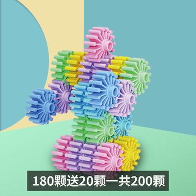 齿轮大颗粒积木拼装玩具儿童早教玩具宝宝开发智力升级雪花片积木