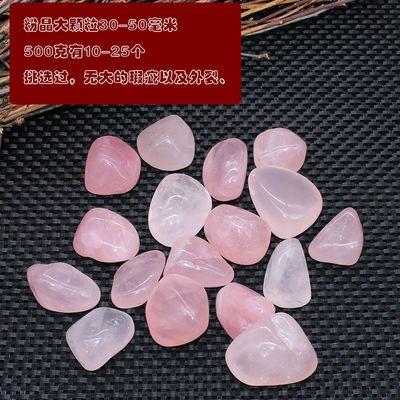 天然粉水晶碎石摆件白水晶原石消磁净化水晶石鱼缸装饰彩石头矿料