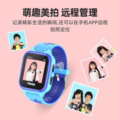 普耐尔儿童电话手表防水版智能定位多功能学生插卡拍照触摸男女孩