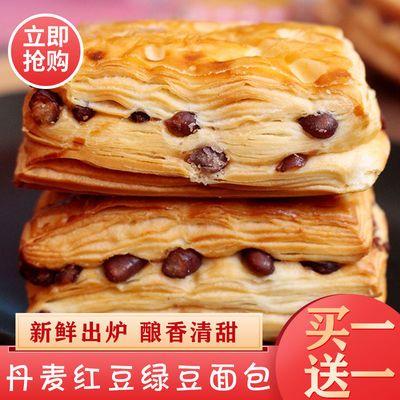 【现做现发】丹麦红豆绿豆夹心手撕面包营养早餐千层蛋糕零食糕点