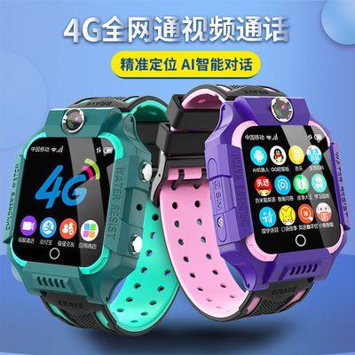 儿童电话手表智能4g全网通防水gps定位小学生天才手表男女测体温
