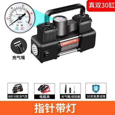 热销酷派鑫 车载双缸充气泵大功率汽车用打气泵轮胎12V电动高压打