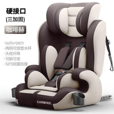 儿童安全座椅汽车用婴儿宝宝车载座椅9个月0-4-7周岁3-12通用可躺