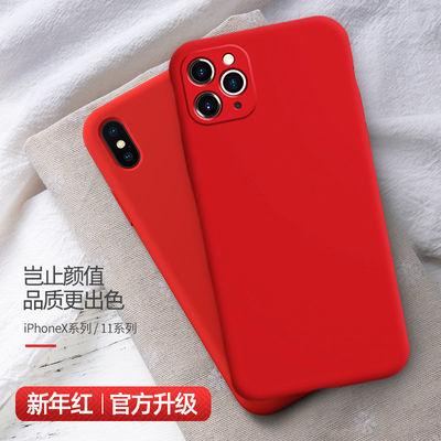 新款苹果11pro手机壳x液态xr/xs/se2软壳max6硅胶套iPhone7/8plus